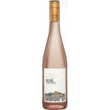 Varzea Do Marão Vinho Verde Rosé 2020  0.75L 9.5% Vol. Roséwein Halbtrocken aus Portugal bei Wein & Vinos