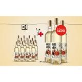 Hauswein Nr. 2  11.25L Trocken Weinpaket aus Spanien bei Wein & Vinos