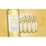 Intuición Garnacha Blanca 2020  9L Trocken Weinpaket aus Spanien bei Wein & Vinos