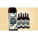 Borsao No. 1 Reserva 2016  4.5L Trocken Weinpaket aus Spanien bei Wein & Vinos