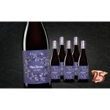Capçanes Mas Donís Old Vines 2019  4.5L Trocken Weinpaket aus Spanien bei Wein & Vinos